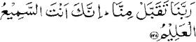 Invocations coraniques dans Islam coraniste rab1